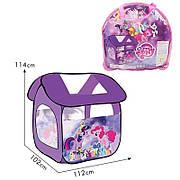 Детская игровая палатка Мой маленький Пони 8009 PN размер 114х102х112 см