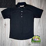 Нарядный костюм для мальчика: рубашка с коротким рукавом, брюки и бабочка, фото 4