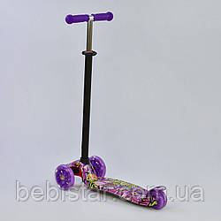 Самокат детский граффити фиолетовое MAXI Best Scooter со светящимися колесами фиолетовый граффити от 3 лет