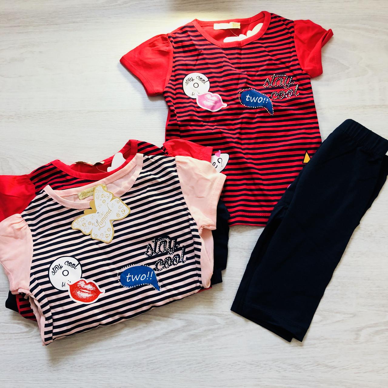 Костюм футболка и лосины (2-5 лет)