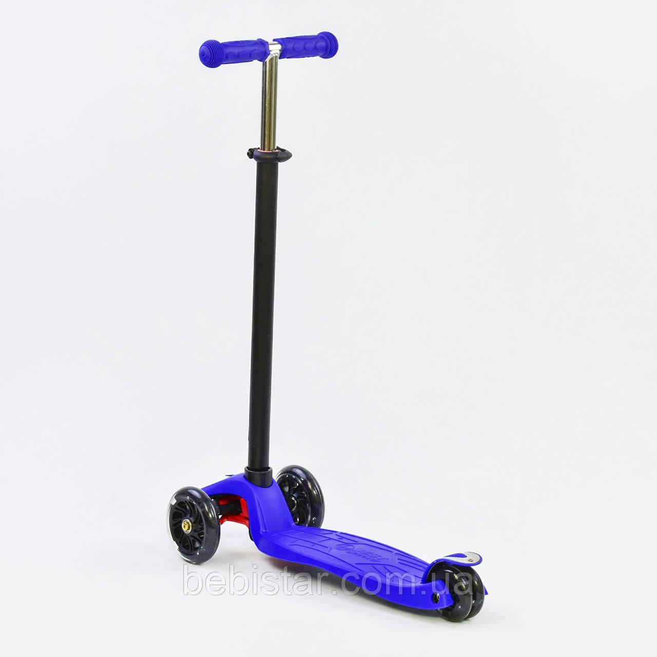 Самокат детский четырехколесный со светящимися колесами синий от 5 до 10 лет