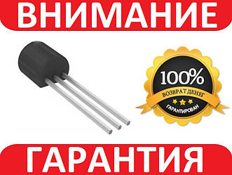 Транзистор S9013 NPN TO-92