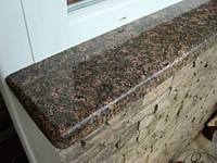 Каменные подоконники