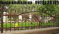 Кованный забор (1160).