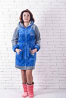 Женский халат махровый короткий  на молнии, фото 1