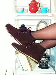 Женские коричневые демисезонные ботинки из натуральной замши с шнуровкой на подошве с низким каблучком