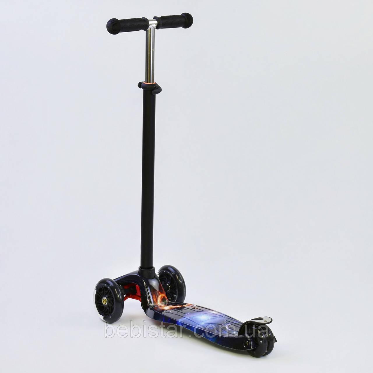 Самокат детский черно-синий MAXI Best Scooter со светящимися черными колесами от 3 лет