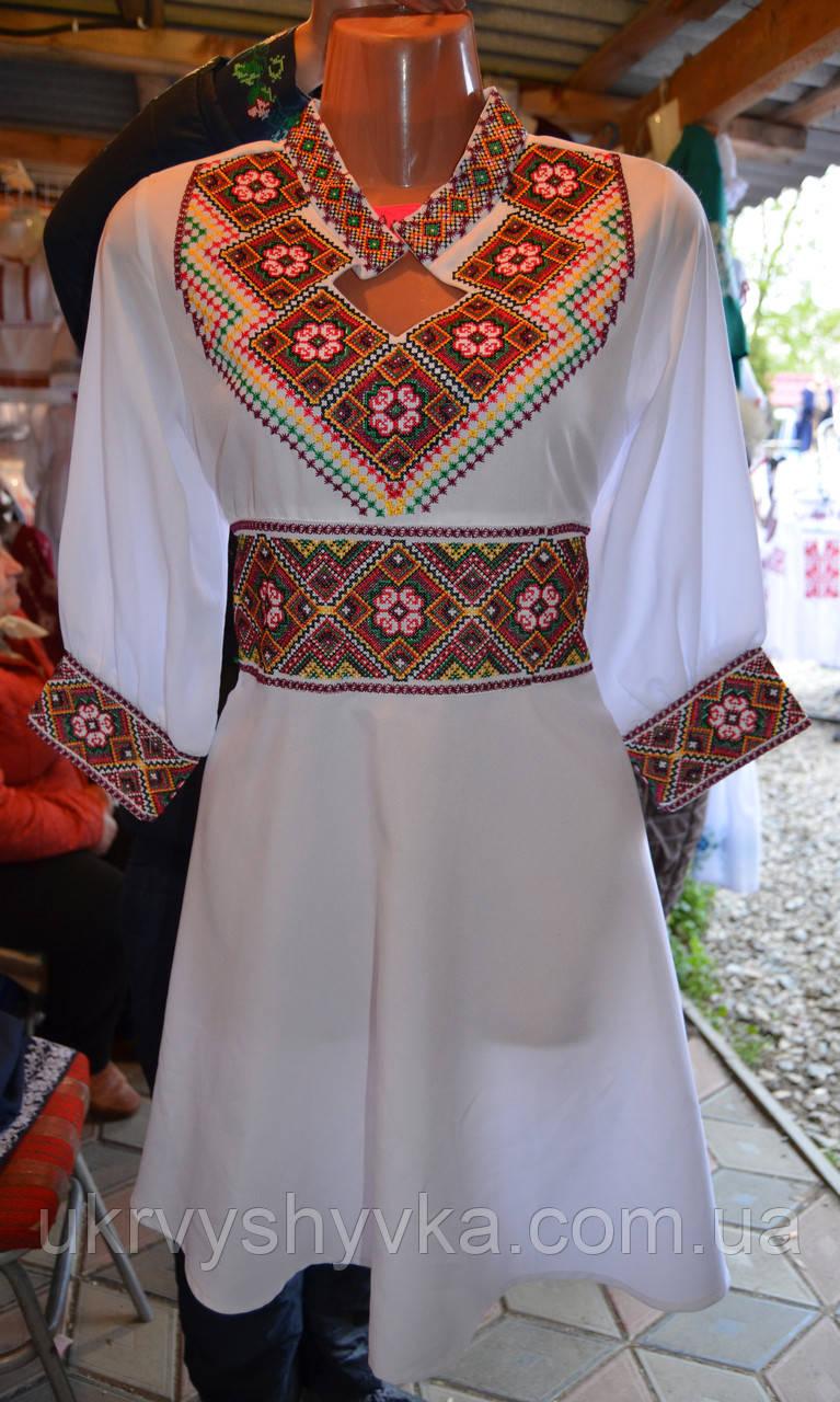 """Сучасне вишите плаття  """"Гармонія"""" кольорове"""