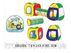 Детская палатка с тоннелем из двух частей 72х241х90 см. (889-7B )
