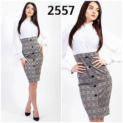 Женское эффектное комбинированное платье, верх белый, низ клетка С,М,Л