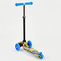 Самокат трехколесный детский светящиеся колеса голубой от 2 до 5 лет