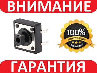 Тактовая кнопка без фиксации 12*12*7.3мм SMD 4P
