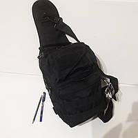 Тактический рюкзак на одно плечо черный 10 л