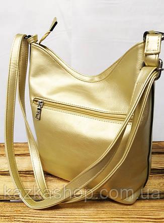 Женский клатч золотого цвета, один отдел, лазерная обработка, регулируемый ремешок, фото 2