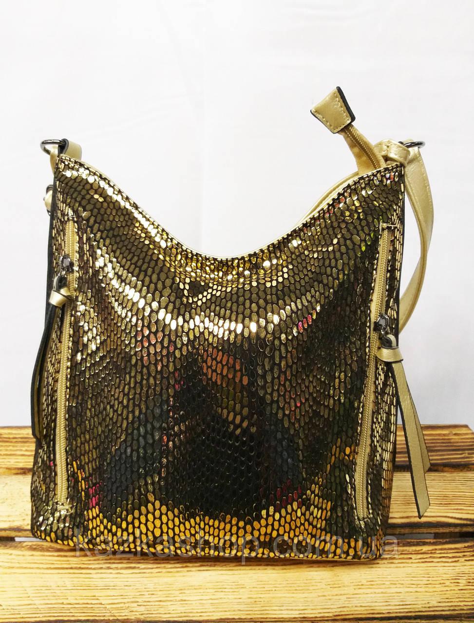 Женский клатч золотого цвета, один отдел, лазерная обработка, регулируемый ремешок