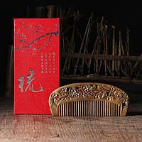 Коробка  подарочная, фото 1