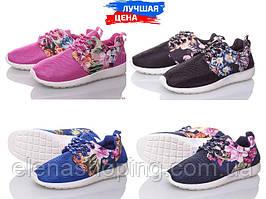 Яркие кроссовки для девочки р31-36(код 2220-00) МАЛОМЕРКИ.