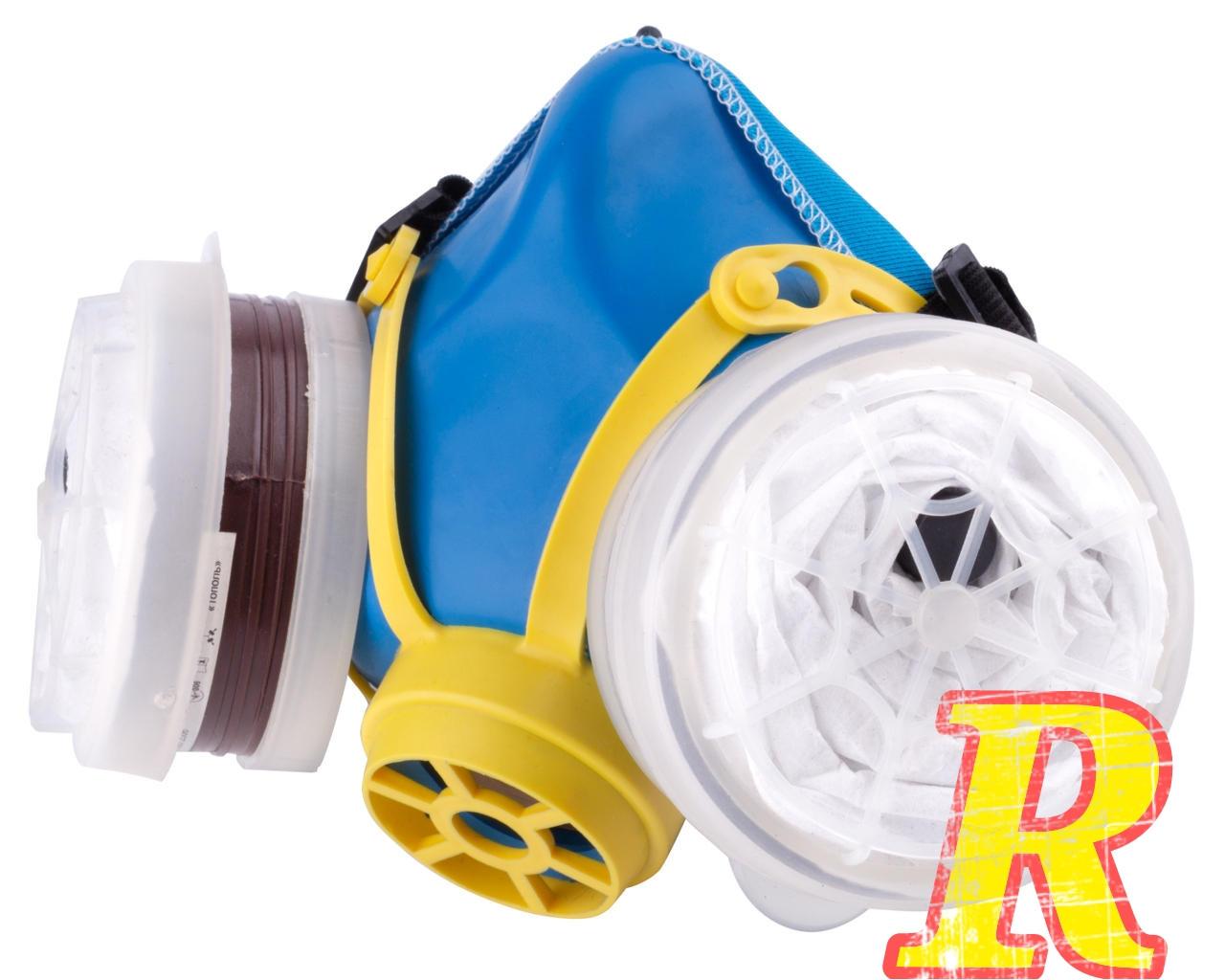 Респиратор Тополь марка А1Р1 комплект с угольными фильтрами