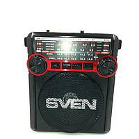 Радиоприёмник SVEN SR355