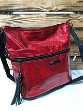 Женский клатч красного цвета, один отдел, лазерная обработка, регулируемый ремешок, фото 2