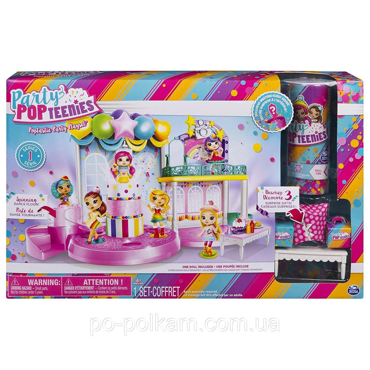 Игровой набор « Фантастическая вечеринка»Party Popteenies - Poptastic Party Playset, фото 1