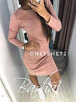 Женское платье замш на дайвинге, Размеры - 42-44, 44-46 , Цвета:черный, хаки, розовый, код 0309