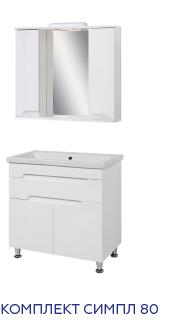 Мебельный комплект