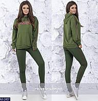4cb59dc4 Женский прогулочный костюм джинсы и батник с капюшоном размеры 42 44 46  есть цвета