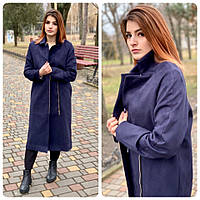 Распродажа!!! Замшевое пальто косуха на змейке с карманами и подкладкой, М100, цвет синий