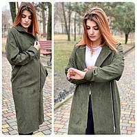 Распродажа!!! Замшевое пальто косуха на змейке с карманами и подкладкой, М100, цвет зеленый хаки