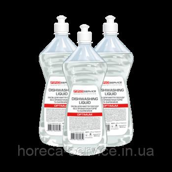 Моющее средство ТМ PROSERVICE без ароматизаторов и красителей 0,5 л