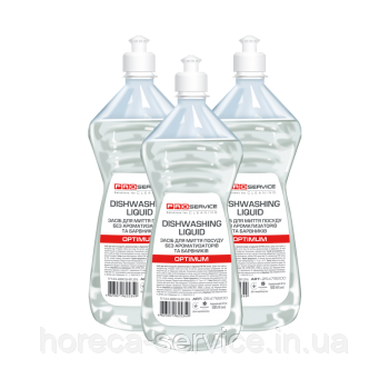 Моющее средство ТМ PROSERVICE без ароматизаторов и красителей 0,5 л, фото 2