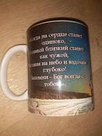 Печать на кружках в Украине