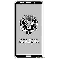 Защитное стекло 5D Full Glue для Huawei Mate 10 Pro Black (Screen Protector 0,3 мм)