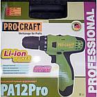 Шуруповерт акумуляторний Procraft PA-12 LI PRO. Шуруповерт ПРОКрафт, фото 3