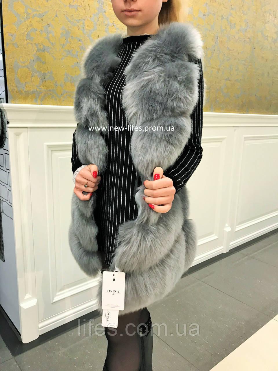 Шуба, жилетка меховая Эрика искусственный эко - мех лисы  L, XL