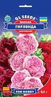 Мальва Гирлянда эффектное высокое растение с длинными кистевидными соцветиями многолетняя, упаковка 0,5 г