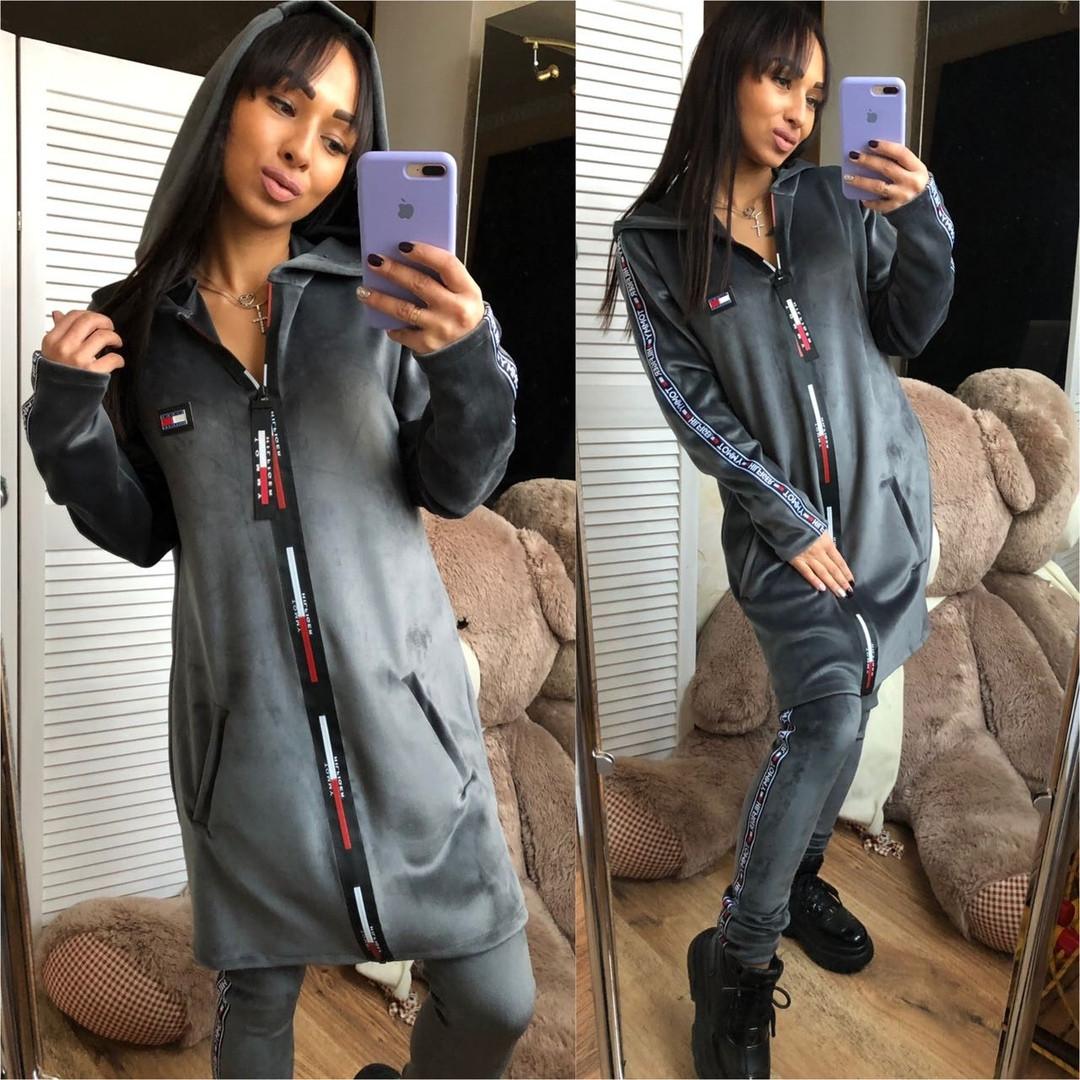 ab64957f47d Женские велюровые спортивные костюмы - Интернет-магазин одежды