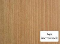 """МДФ-панель (Вагонка) 2600х148мм """"Бук восточный"""" """"Стандарт"""" Омис"""