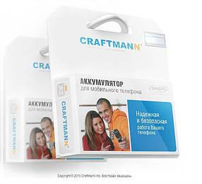 Акумулятор Craftmann BST2058KE для Samsung SGH-E700 (ємність 850mAh)