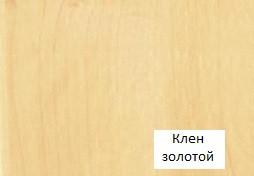 "МДФ-панель (Вагонка) 2600х148мм ""Клен золотой"" ""Стандарт"" Омис"
