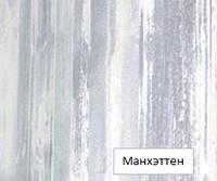 """МДФ-панель (Вагонка) 2600х148мм """"Манхэттен"""" """"Стандарт"""" Омис"""