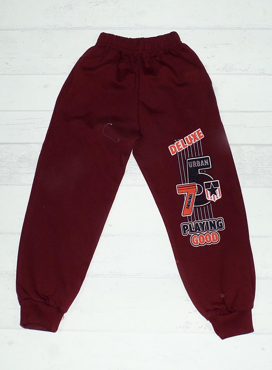 Детские спортивные штаны  для мальчиков с карманами 8 лет