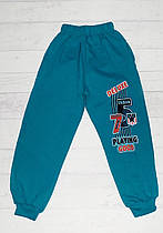 Детские спортивные штаны  для мальчиков с карманами  8,9,10,11,12 лет
