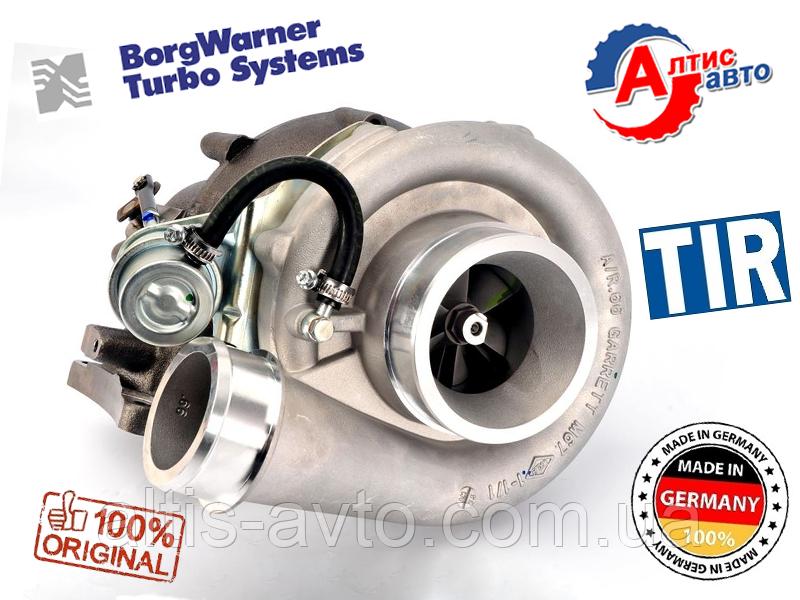 Турбіна Daf XF 95, CF 85 75 Євро 3 оригінал BorgWarner (KKK) 53319887145 для вантажівки Daf 105 95XF