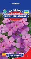 Маттиола Вечерний Аромат ценится за сильный приятный аромат нежно-сиреневых цветков, упаковка 1 г
