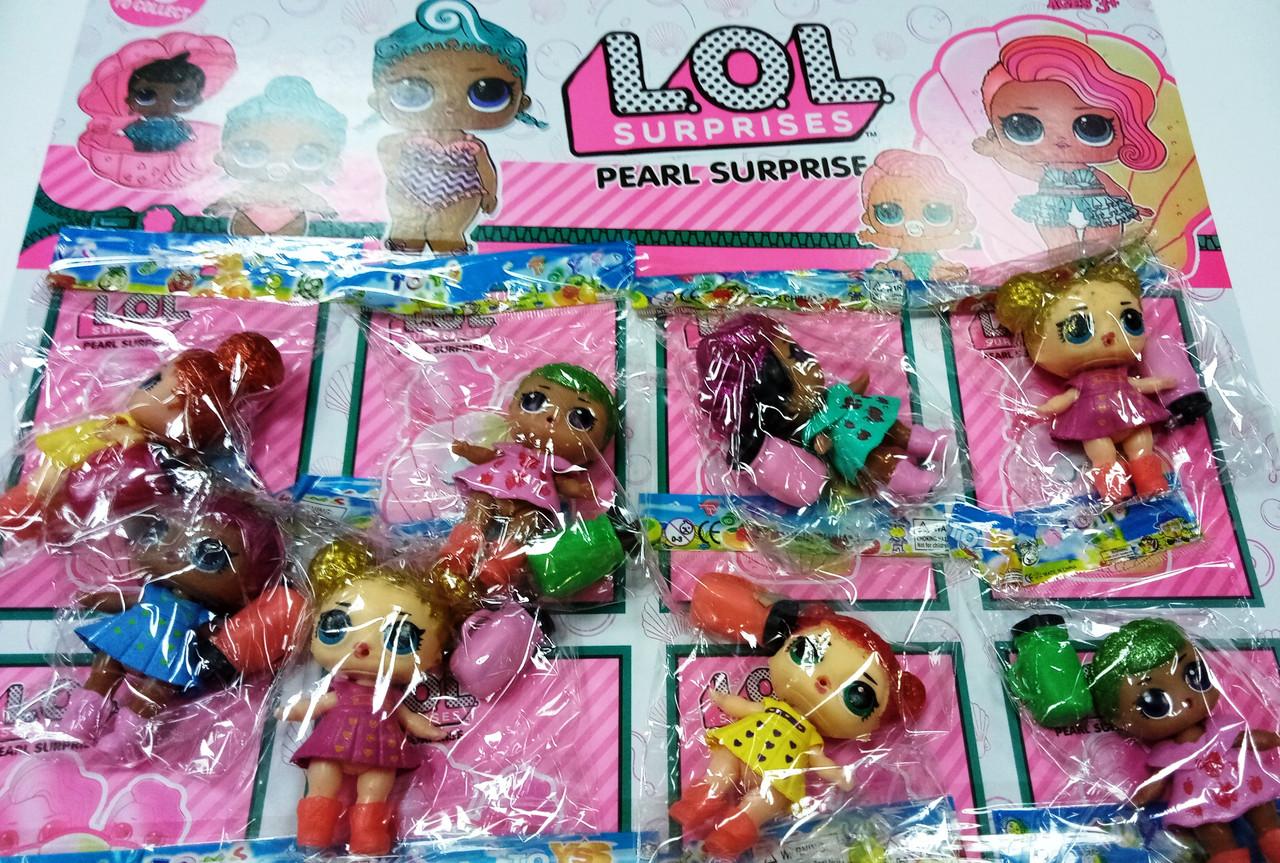 "Кукла сюрприз ""LOL Glitter LUX светящиеся"" на листе"
