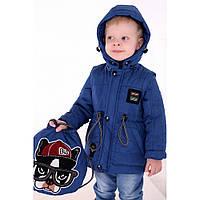 Куртка-жилетка для мальчикаРЮКЗАЧЕК В ПОДАРОК!!!!!!