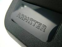 Автомобильные подлокотники Armster
