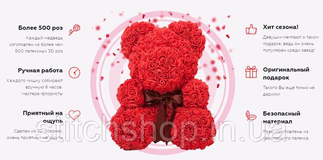 АКЦИЯ!!! Лучший подарок. Мишка из 3D роз 25 см + красивая подарочная упаковка
